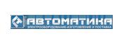 logo-automatika-altrafo-trasformatori-in-resina-olio-produzione-vendita-made-in-italy-matera-basilicata